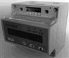 SPA-300DE型导轨式直流电能表