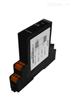 XP1503E热电偶温变隔离器 苏州迅鹏