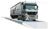 绍兴地磅厂家→承诺→30-200吨地磅包安装