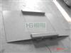 SCS1m×1m带打印地上衡
