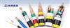 安徽天康VV-22电力电缆