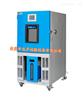 KQ-80小型高低温试验箱