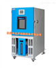 NQ-80-OYO可编程高低温湿热试验箱