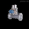 AVZ高精度蒸汽差压式流量计