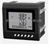 SPZ630单相电压表、三相电压表