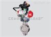 HC--ZSHWB/ZDRWB双偏心蝶阀