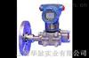 HM3351LT法兰式液位变送器