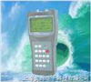 AFV固定式超声波流量计