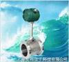 AVS100系列锅炉蒸汽流量传感器