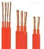 硅橡胶(扁)电缆KGGP2B,YGCP2B,JGGP2B,JGGP2B
