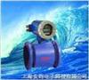 工业用水流量计-AMF系列