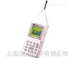 TES1358ATES-1358A,噪声频谱分析仪,