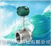 AVS水流量计-上海安钧生产