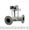 ZK-WG小口徑氣體流量計