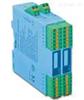 TM6902  二线制变送器电流信号隔离配电器(支持HART 二入二出)