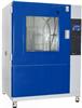 ZT-CTH-720J积冰冻雨测试机/冻雨试验箱