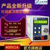 HSPY 400-01400V1A 线性可编程直流电源 0-400v