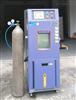 ZT-CTH-306T砼碳化測試儀