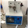 诚卫纺织品合成血液穿透测试机